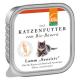 Bio Katzen-Alleinfutter Paté Lamm 100g