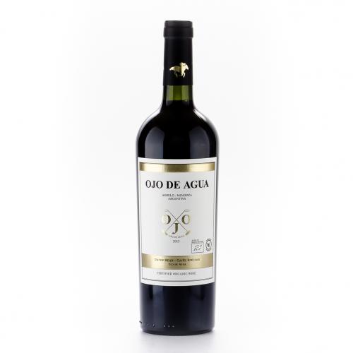 Dieter Meier Ojo de Agua Cuveé spéciale 2015 Flasche 750 ml/Glas Einweg - Wein